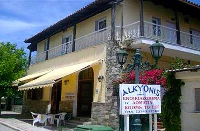 Alkionis Apartments