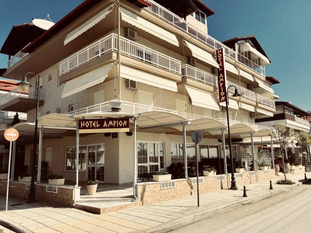 Горячие цены в Amfion Hotel